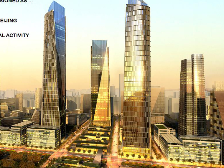 [北京]SOM大望京商务区建筑设计方案文本
