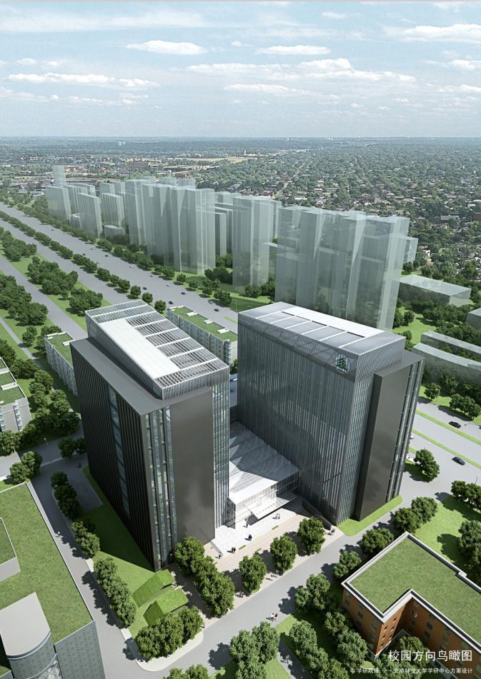 [北京]双塔造型学术研究中心建筑设计方案文本