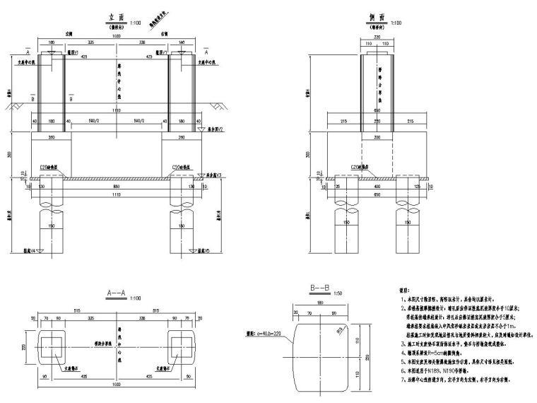 城市高架桥总体布置及下部结构施工图设计245张