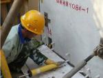预制混凝土剪力墙结构技术的研究与应用论文
