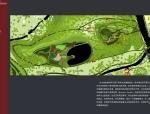 【上海】某植物园方案深化设计文本(37页)