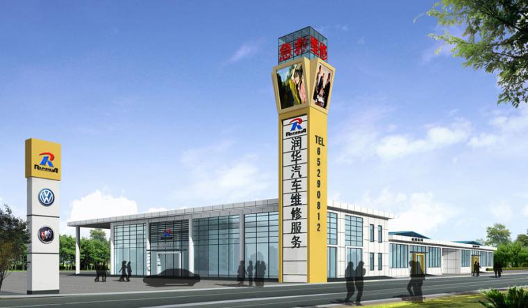 (原创)汽车4S店建筑外观设计案例效果图-4s店17