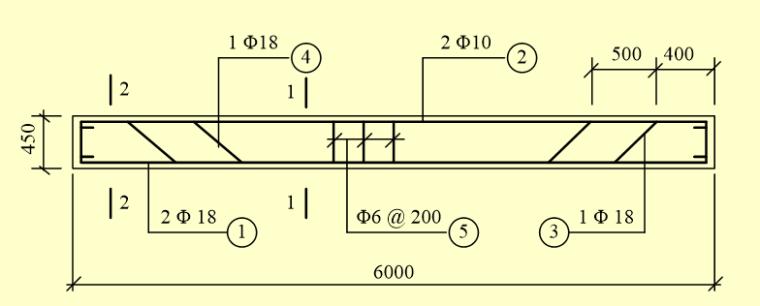 钢筋下料计算例题(PPT,7页)