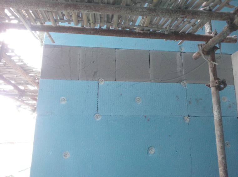 民用建筑保温板外墙外保温作业指导书