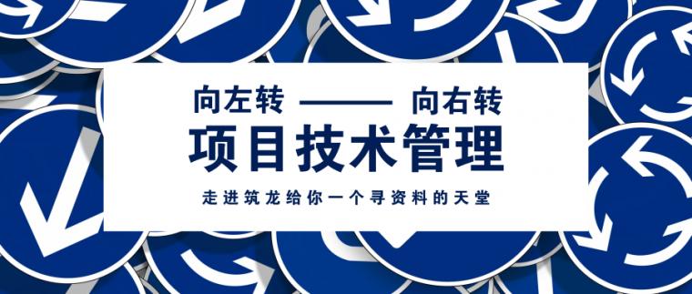 默认标题_公众号封面首图_2018.12.16 (1).png