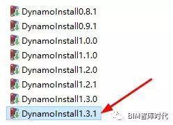 [BIM插件]Dynamo for Revit软件安装教程