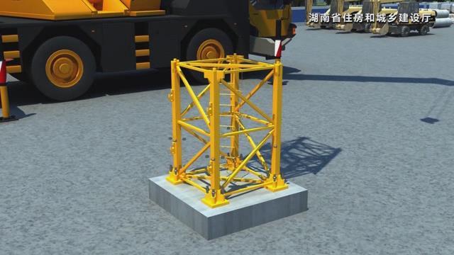 湖南省建筑施工安全生产标准化系列视频—塔式起重机_12