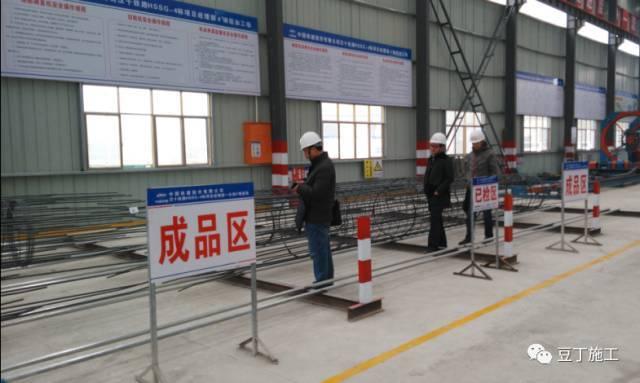 知道标准化钢筋加工厂怎么选址、建造吗?我们是这么干的(图)_15