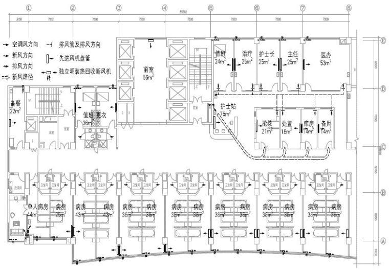 医院及手术室空调系统设计应用参考手册_16