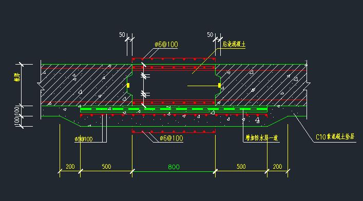 [已结束]10篇混凝土结构后浇带施工缝/施工图,E会员专享!