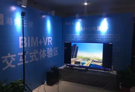 湖南省湘潭市天易江湾广场项目BIM应用_5