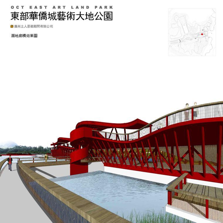深圳东部华侨城大地公园景观规划设计-38