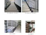 楼梯及栏杆施工作业指导书