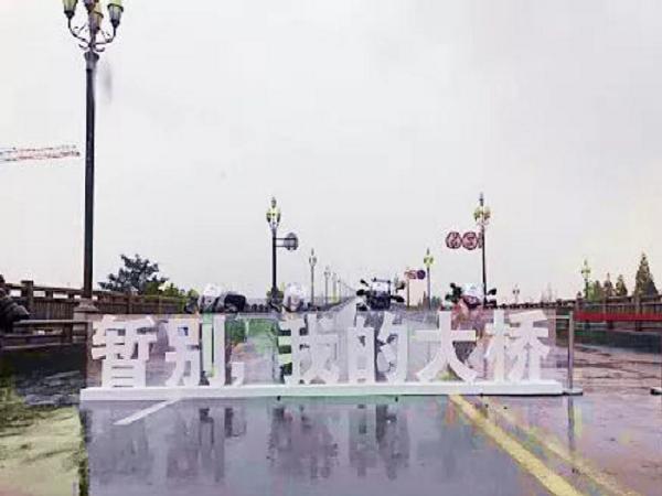 50载风雨,解读南京长江大桥是如何炼成的?