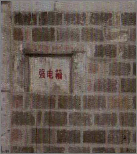 砌体施工详细做法图文_22