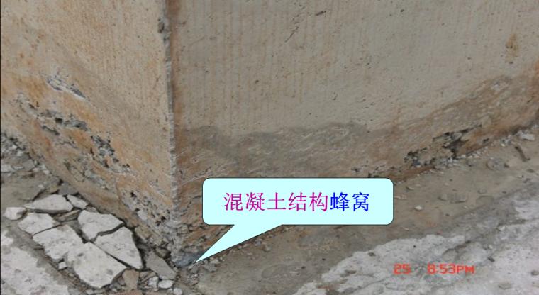 [内蒙古]住宅楼工程质量安全集中活动日策划资料PPT(78页)
