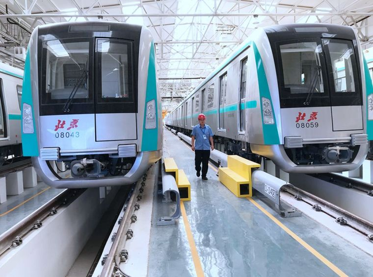 北京地铁7号线东延和八通线南延线同时贯通,明年底通车!_5