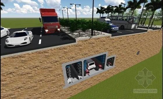 [海南]深基坑支护及现浇地下综合管廊结构综合施工组织设计(附图丰富 新技术)