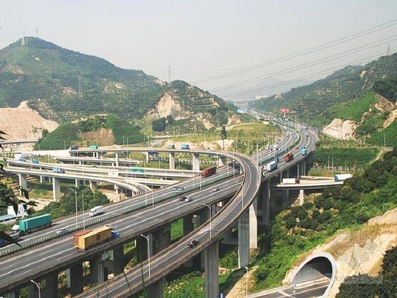 V型墩施工工艺资料下载-公路工程施工工艺手册511页(路桥隧涵)