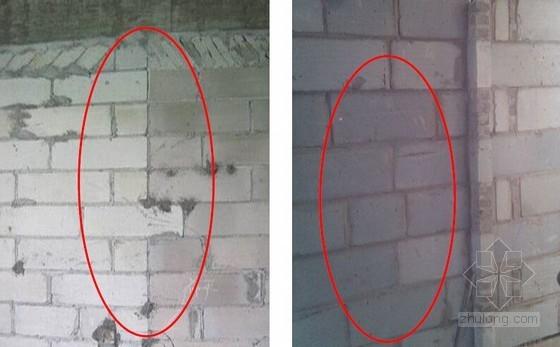 名企编制二次结构施工质量通病防治措施(图文并茂)