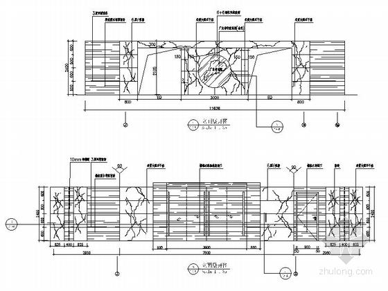 [广东]独创省级国家权力机关办公楼室内装修施工图(含实景)主任会议室立面图