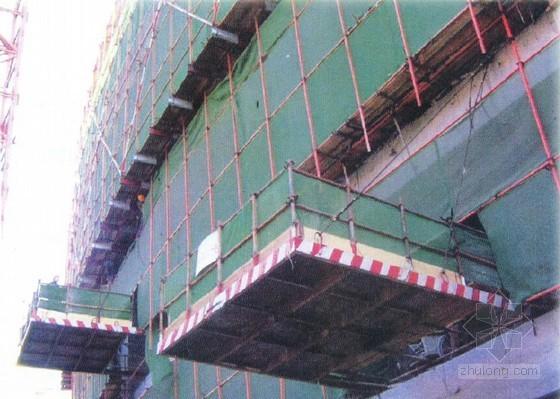 建筑工程施工脚手架标准化手册