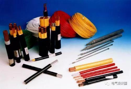 电力电缆和控制电缆之间的区别