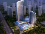 [武汉]超高层弧线造型办公及就酒店建筑方案文本
