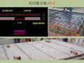 双向叠合板装配式剪力墙结构设计