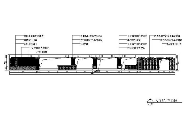[拉萨]慢摇酒吧超详细施工图(含效果图)_5