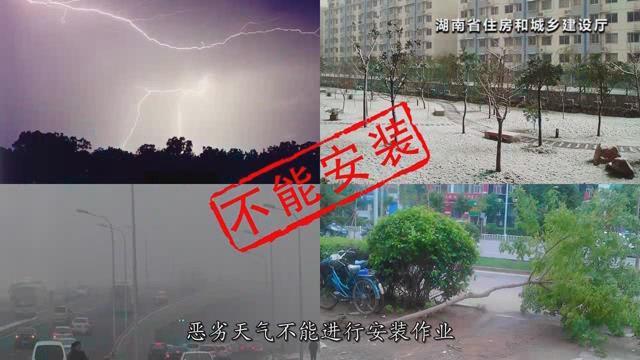湖南省建筑施工安全生产标准化系列视频—塔式起重机_6