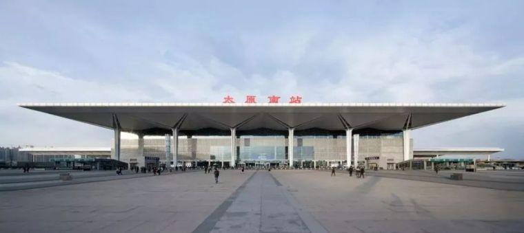 结构单元体与空间塑造,从国内几个高铁站的设计说起_2