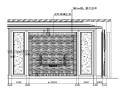 住宅室内装修施工工艺标准(共90页)
