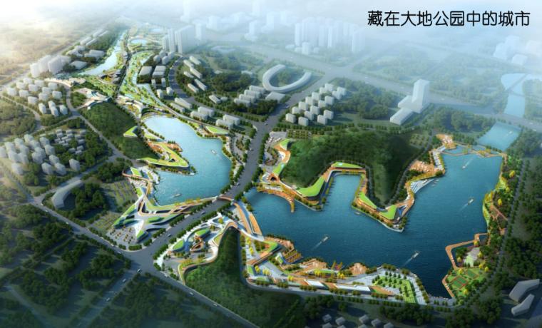 某城市滨水项目产品技术回顾方案设计文本(93页)