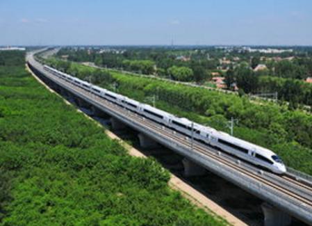 [上海]铁路建设项目质量安全规定(共75页)