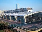 深圳国际会展中心一期工程