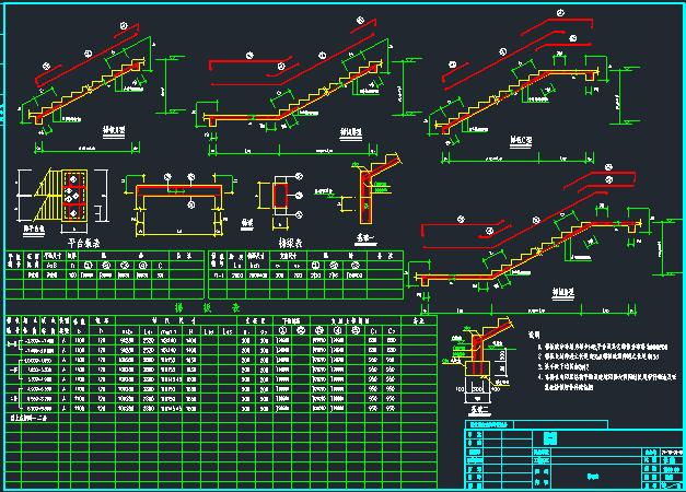 剪力墙住宅楼梯节点及墙身大样构造详图