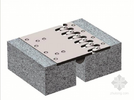 MS系列模块化多向变位梳齿板式伸缩装置设计指南