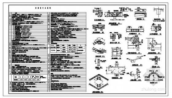 某框架别墅结构设计说明