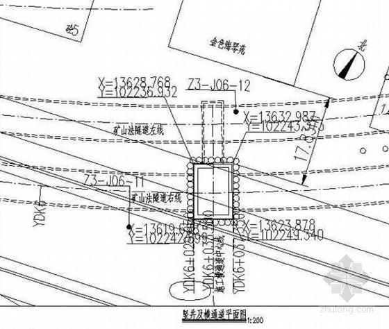 某地铁隧道矿山法设计图