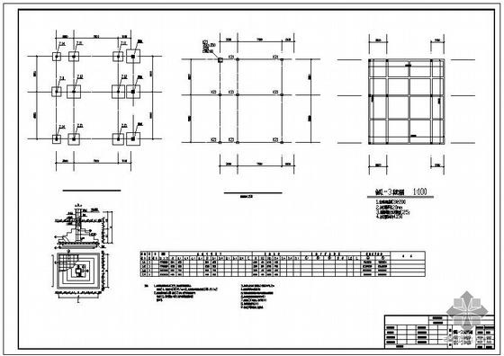 江西某高速公路服务区东区改造结构设计图