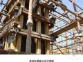[北京]剪力墙结构住宅小区施工组织设计