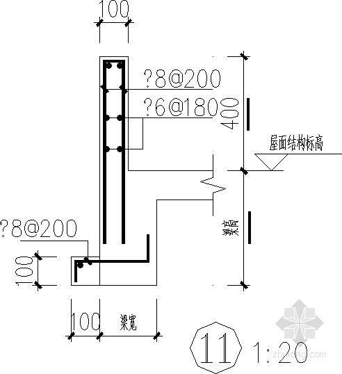 屋面板平法及女儿墙节点构造详图