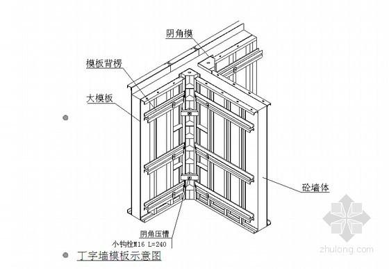 [北京]医疗楼工程模板工程施工方案(共92页 计算详细)