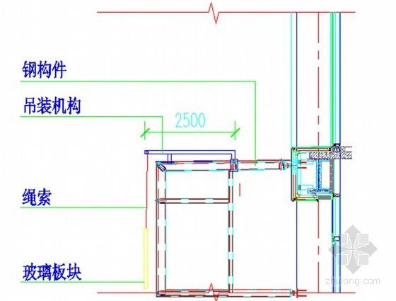 [深圳]超高层塔楼抬升裙楼中庭观光电梯幕墙施工方案