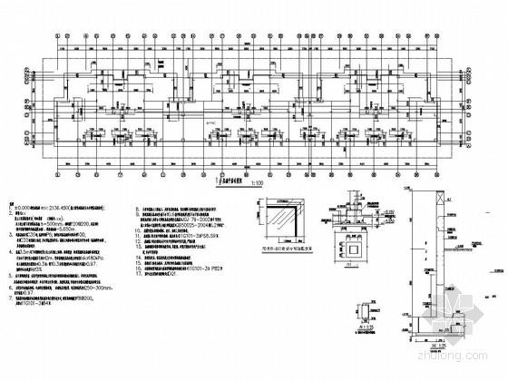 [青海]六层框架结构住宅楼结构施工图