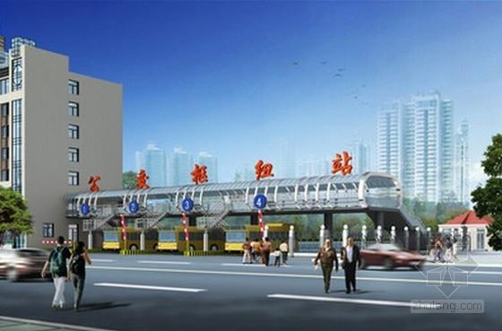 [重庆]公交枢纽站场工程监理规划(包含设备安装)