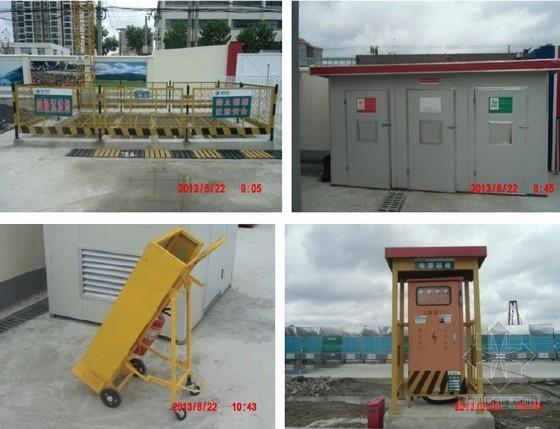 [上海]框剪结构地下变电站施工组织设计(全逆作法、超深基坑)