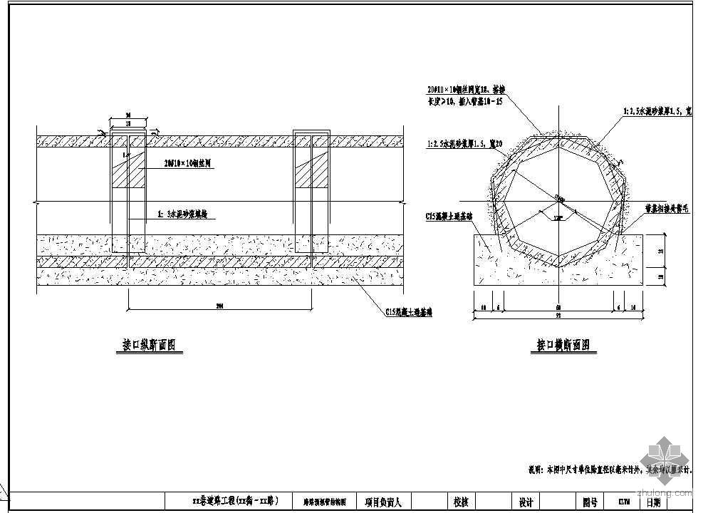 某市政工程道路设计图图片