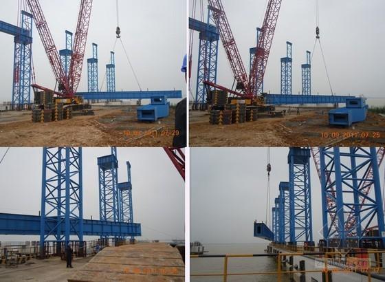 重件码头钢结构吊装施工技术(履带式起重机)